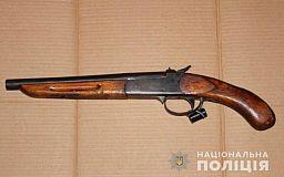Двое криворожан нашли патроны в пруду и обрез от ружья в лесополосе