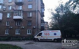 Не все жители многоквартирных домов в Кривом Роге желают эвакуироваться - не верят в информацию о минировании