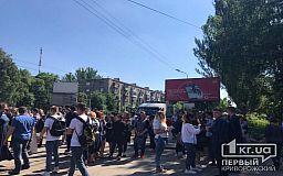 Криворожских студентов эвакуируют из зданий университетов из-за сообщения о бомбе