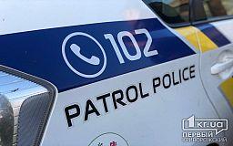 На День города безопасность криворожан будут охранять более 300 правоохранителей