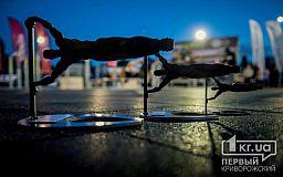 В воскресенье криворожан ждет открытие сезона скалолазания и соревнования по Street Workout