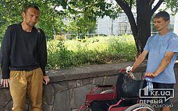 Криворожане разоблачили человека с псевдоинвалидностью, просившего милостыню (видео)