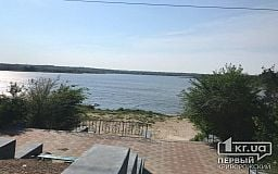 С 1 июня в Кривом Роге начнется купальный сезон