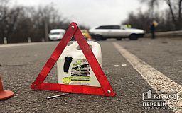 За неделю на дорогах Кривого Рога случилось 20 ДТП