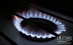 В июле цены на газ для украинцев упадут на 8% - глава Нафтогаза
