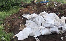 На криворожанина, который выбрасывал мусор на участке друга, составили админпротокол