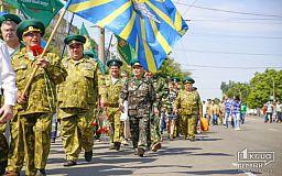 Криворожские пограничники вышли на мирный митинг