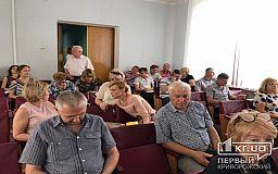 Криворожские чиновники и коммунальщики говорят о подготовке к новому отопительному сезону
