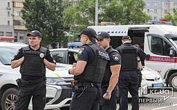У Широківському районі з'являться поліцейські офіцери громади
