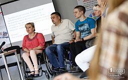 Ключове слово – людина: криворіжці руйнують стереотипи про людей з інвалідністю