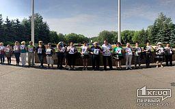 Спасите наши дома: представители криворожских ОСМД митинговали перед зданием горисполкома