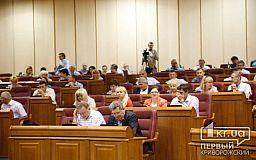 Попытка №3: криворожские депутаты опять собрались на майское пленарное заседание
