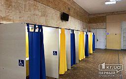 Теперь для смены места голосования украинцам достаточно только паспорта и заявления