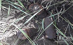 В Криворожском районе обнаружены 3 взрывоопасных снаряда