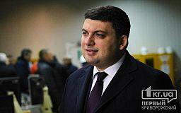 У Верховній Раді вирішили питання щодо відставки Прем'єр-міністра України