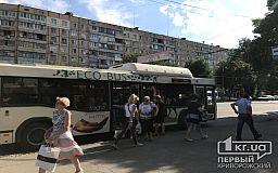 С 1 июня в Кривом Роге изменится график движения двух автобусных маршрутов