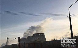 Зафиксировано максимальное суточное загрязнение воздуха от производства АМКР, - криворожское управление экологии