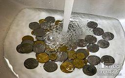 Криворожане задолжали за воду более 200 миллионов гривен