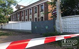 В Кривом Роге сообщили о минировании всех военкоматов