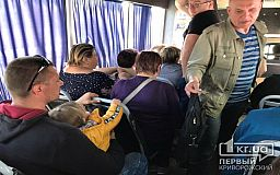 Пассажирский автобус с неисправностями выехал на маршрут в Кривом Роге