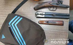 Полицейские Днепропетровщины изъяли из незаконного оборота десятки боеприпасов и огнестрельного оружия