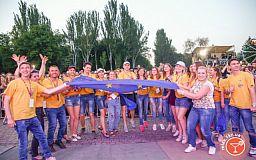 Молодь Кривого Рогу закликають стати європейським послом