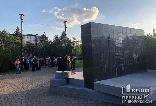 За ініціативи криворізьких журналістів і священників проведено спільний молебен пам'яті жертв політичних репресій