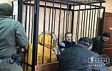 В коллегии по делу жестоко убитого криворожского студента новая судья