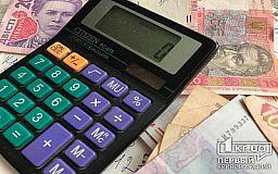 Четкое начисление пенсий ждет украинцев в новом году, - Владимир Гройсман