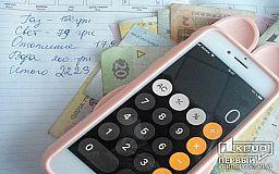 Субсидия украинцам будет приходить на счет в Ощадбанке