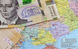 С новым годом: в Украине вступил в силу закон о Государственном бюджете на 2019 год