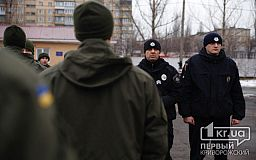 Нацгвардійці та патрульні у Кривому Розі записали відео на підтримку полонених Росією моряків