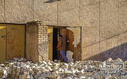 Осторожно, обвал! Как выглядит место обрушения бывшего кинотеатра «Современник» в Кривом Роге