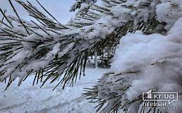Какой будет погода в Кривом Роге и что советуют астрологи 4 января