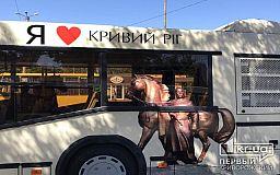 На двух коммунальных маршрутах общественного транспорта в Кривом Роге ввели новую остановку