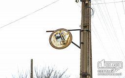 В Кривом Роге не нашлось желающих получить полмиллиона гривен за ремонт дорожных знаков