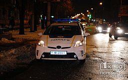 Информация о похищении человека в Кривом Роге не подтвердилась, - полиция