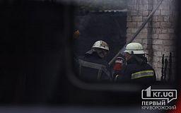 В горящем доме обнаружен труп криворожанина