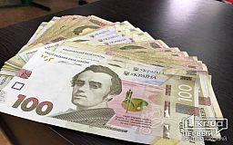 В 2019 году на развитие регионов государство предоставит 30 миллиардов гривен, - заявление