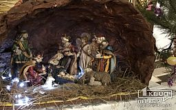 Редакция сайта «Первый Криворожский» поздравляет православных Христиан с Рождеством Христовым