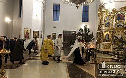 Ні слова про Томос: у криворізькому храмі Різдва Христового відбулась святкова служба