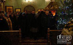 Криворожские чиновники Рождество встречают со священниками, которые не признают ПЦУ