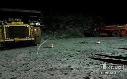 Ночью в Кривом Роге на территории предприятия погиб сотрудник фирмы-подрядчика