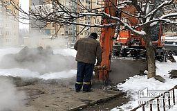 В спальном районе Кривого Рога снова не будет тепла