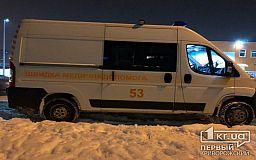С начала года в Кривом Роге обнаружено 5 неопознанных трупов