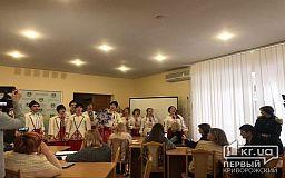 Традиції десятиліть: вчену раду криворізького педуніверситету колядники привітали із Різдвом