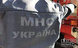 Пятеро человек пострадали во время пожара на шахте в Днепропетровской области