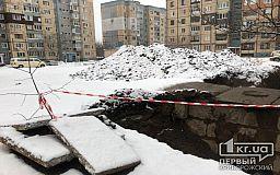 Тепло дали, яму оставили - Криворожтеплоцентрали понадобилось два дня на ремонт