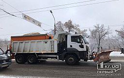 Снегоуборочной техники в Кривом Роге станет еще больше