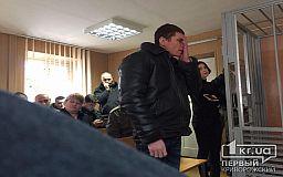 Апелляционный суд оставил без изменений приговор по делу криворожанина, надругавшегося над госсимволом Украины